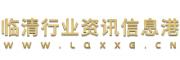 黄山行业资讯信息港
